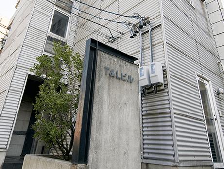 名古屋のビジネスの中心地、中区 栄にオフィスを持つという選択 イメージ画像